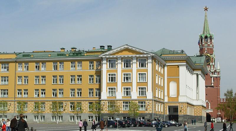Veliki dvorac KREMLJ, Rezidencija predsednika, Rezidencija patrijarha Moskva, Rusija