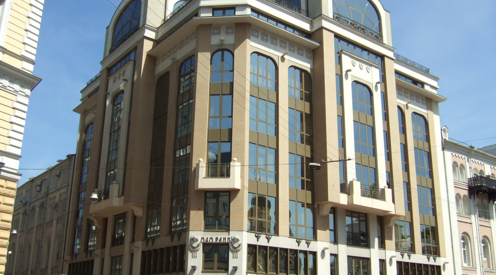 """Poslovna zgrada""""МДМ БАНК"""" , Sadovničeskaya., Moskva, Rusija"""