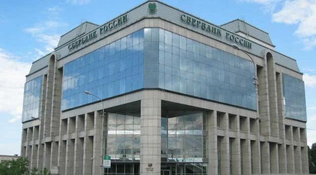 "Poslovna zgrada ""СБЕРБАНК"", Volgograd, Rusija"