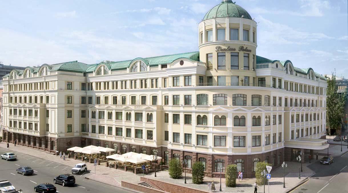 "Hotel ""ДОНБАС ПАЛАСЕ*****"", Donjeck, Ukrajina"