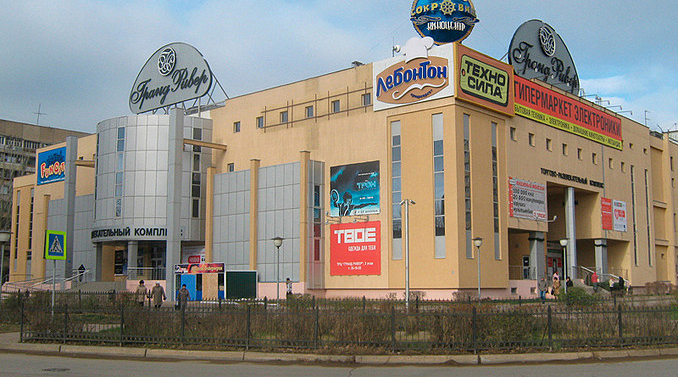 "Tržni centar ""ГРАНД РИВЕР"" , Astrahanj, Rusija"