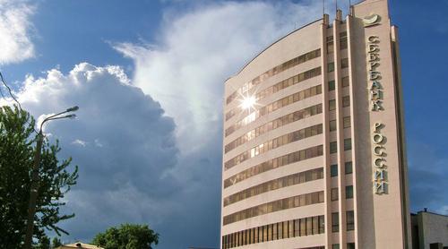 """Poslovna zgrada """"СБЕРБАНК"""", Voronjež, Rusija"""