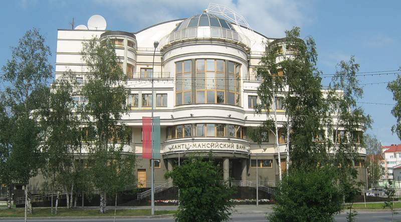 "Poslovna zgrada «ХАНТИ МАНСИЙСК БАНК"", Hanti-Mansijsk, Rusija"